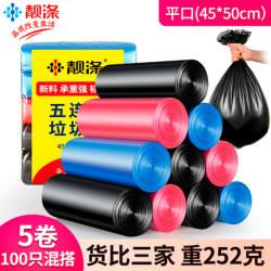 【第3项】1000万+销量:靓涤  点断式加厚垃圾袋45*50cm*100只