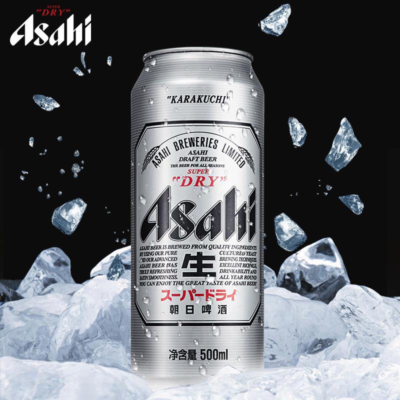 【猫超直供】朝日 超爽系列日式生啤酒500ml*24罐