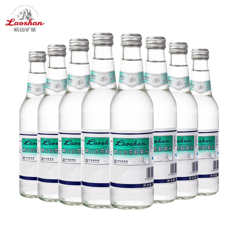 【弱碱无糖】旗舰店:崂山 白花蛇草水330ml*8瓶