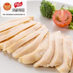 凤祥优形蒸煮原味鸡胸肉10袋1000g鸡