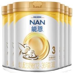 雀巢官方旗舰店店能恩3段900克*6罐