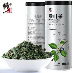 【24年品牌】旗舰店:修正 四川原生态桑叶茶60g