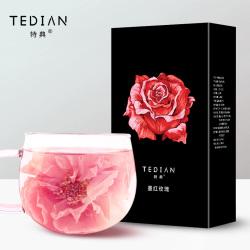 【买1送1】欧盟有机供应链:特典 墨红玫瑰花茶18g*2盒(24包)