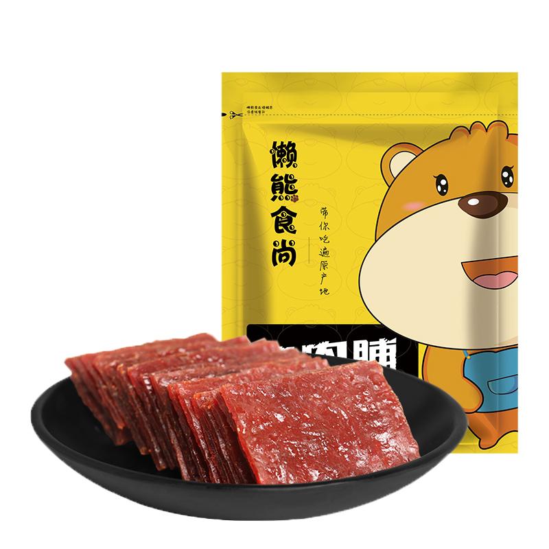 【拍3件】旗舰店:懒熊食尚 靖江正宗猪肉脯100g*3袋