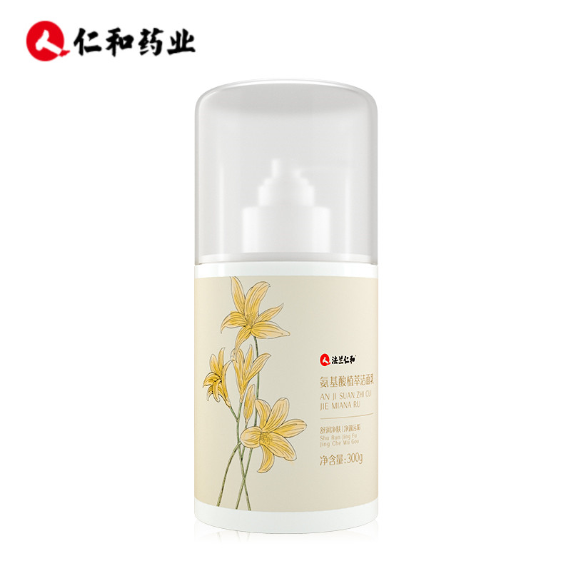【植物精粹】仁和 氨基酸控油洗面奶300g